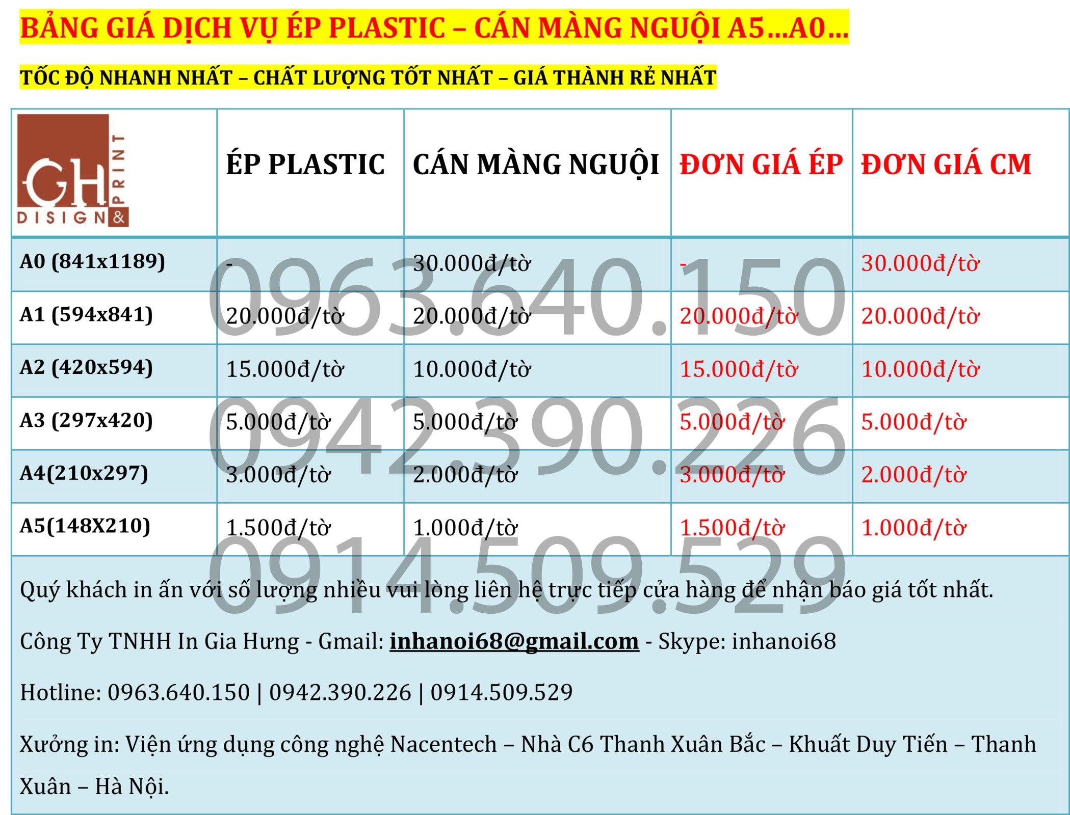 10. BẢNG GIÁ DỊCH VỤ ÉP PLASTIC – CÁN MÀNG NGUỘI A5…A0…-1.
