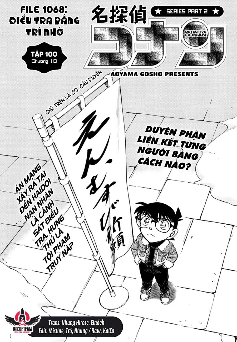 Conan-1068-01.jpg