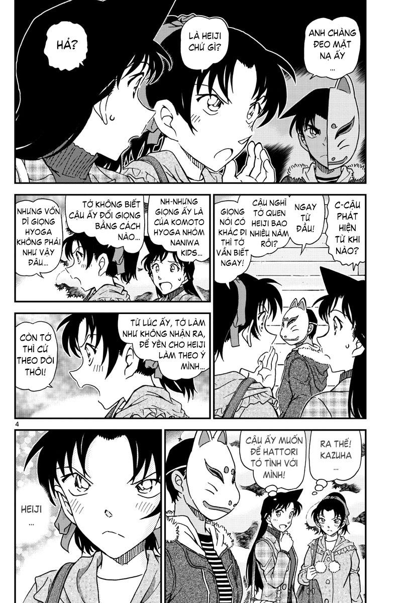 Conan-1069-04.jpg