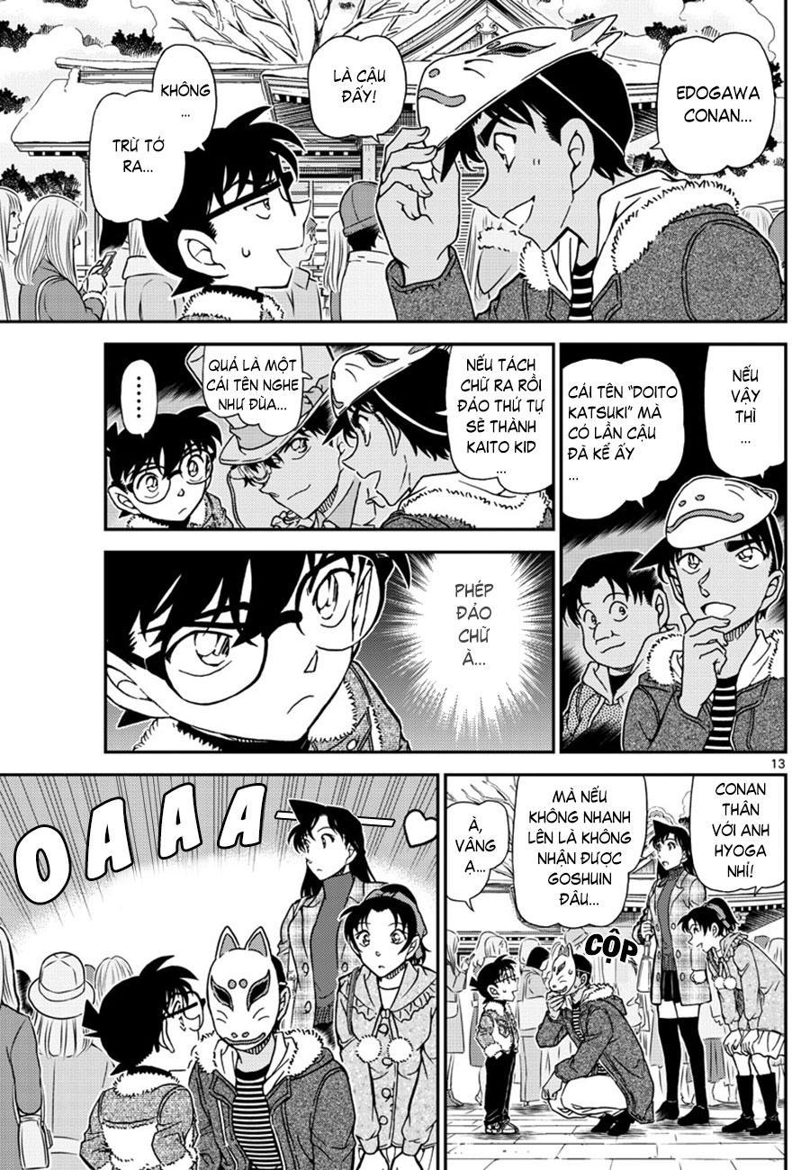 Conan-1069-13.jpg
