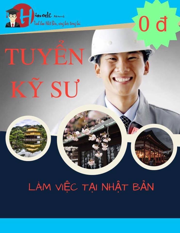 ky-su-nhat-ban2.jpg