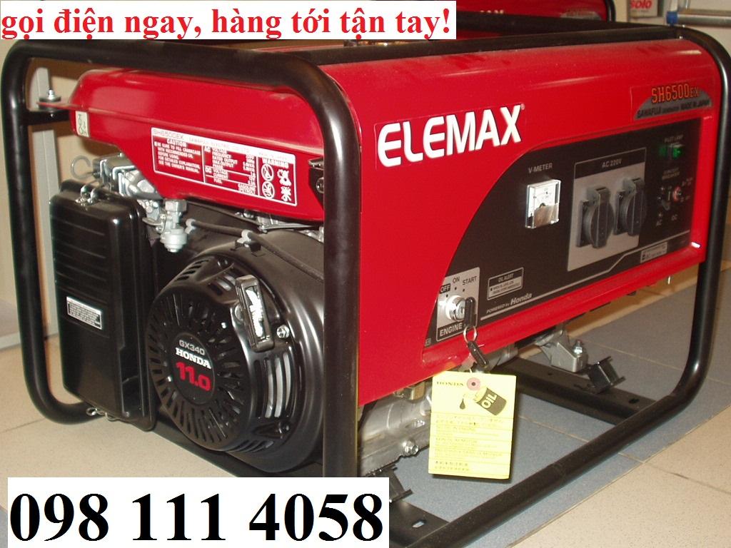 may-phat-dien-xang-elemax-sh6500ex-58kva-1-pha.jpg