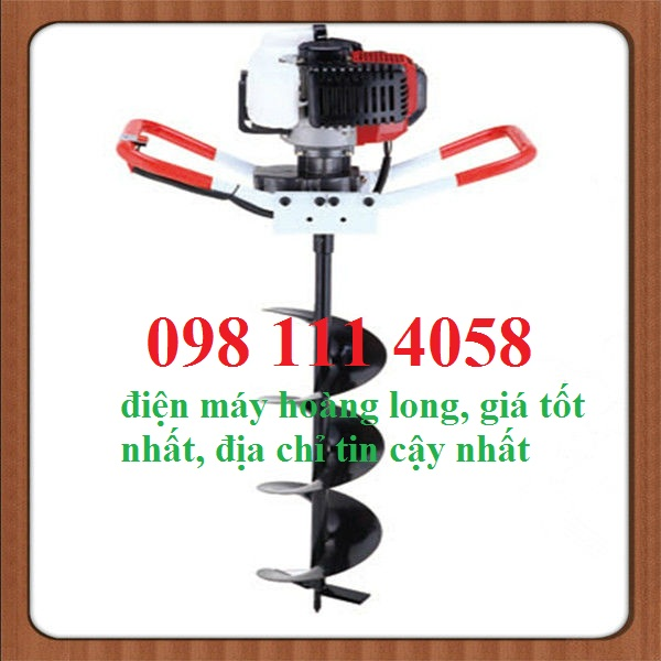 product_1415330781.