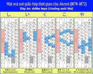 code akemi 1070.jpg