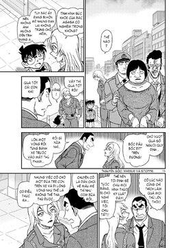 Conan-1075-15.jpg