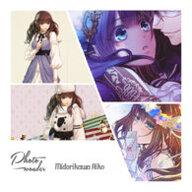 ♥Midorikawa Aiko♥