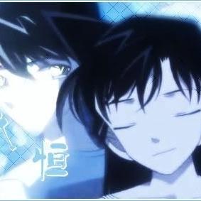 Shinichi X Ran <3