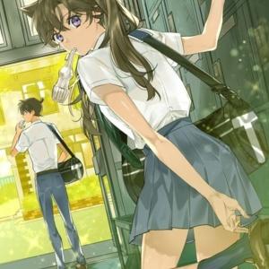Couple Shinichi - Ran