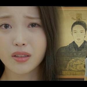 Will be back  - Sun Hae Im  (Người tình ánh trăng OST Part 9)